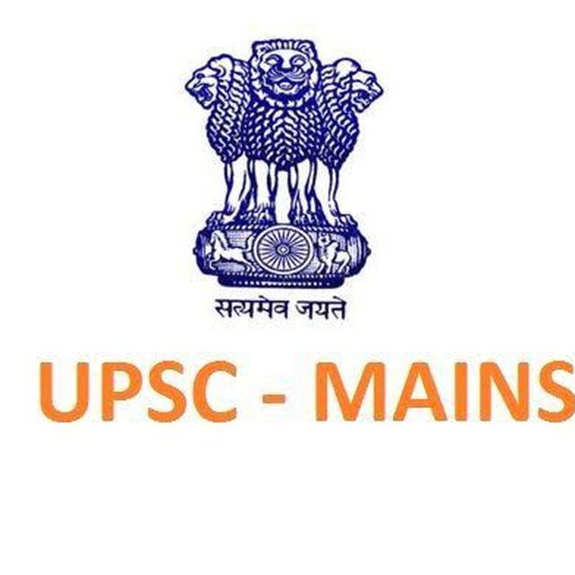 upscmainsgs - Channel statistics UPSC Mains 2019 & 2020