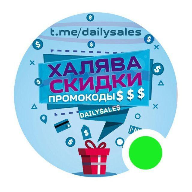 37de0b86bdb  Dailysales - Статистика канала Скидки
