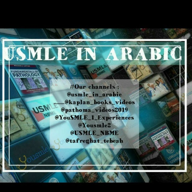 usmle_in_arabic - Channel statistics ا? USMLE بالعربي?  Telegram