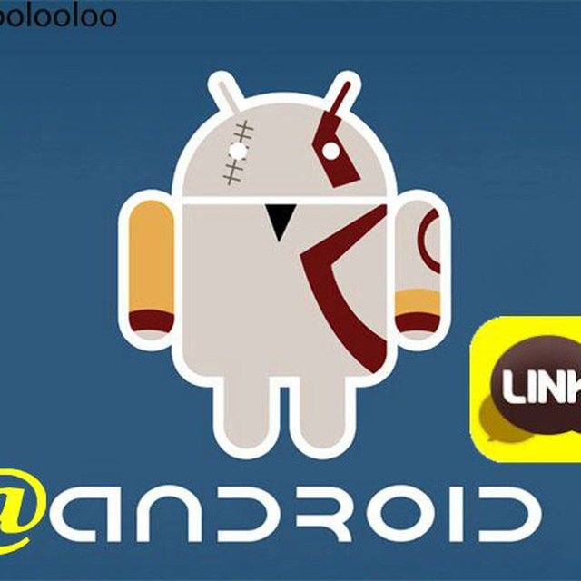 androidlink - آمار کانال ANDROIDLINK  Telegram Analytics