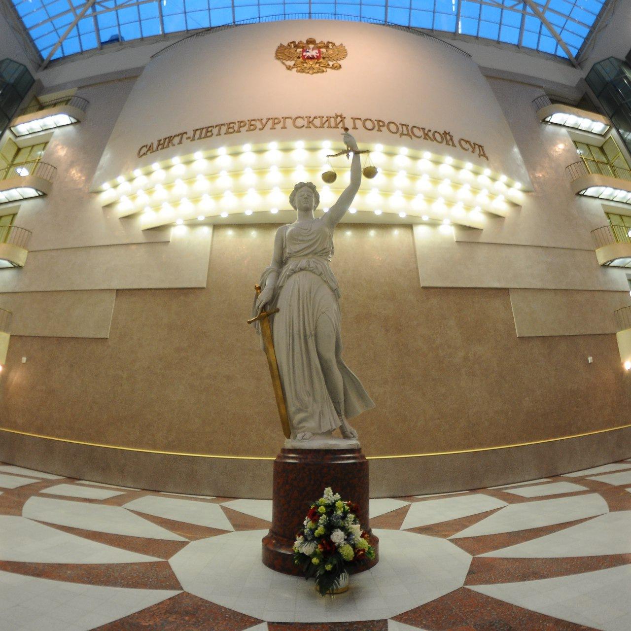 @SPbGS - Статистика канала Объединённая пресс-служба судов Санкт-Петербурга. Telegram Analytics
