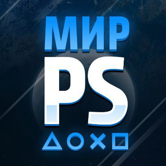 psstoreSale - Channel statistics PlayStation ⚡️ Скидки