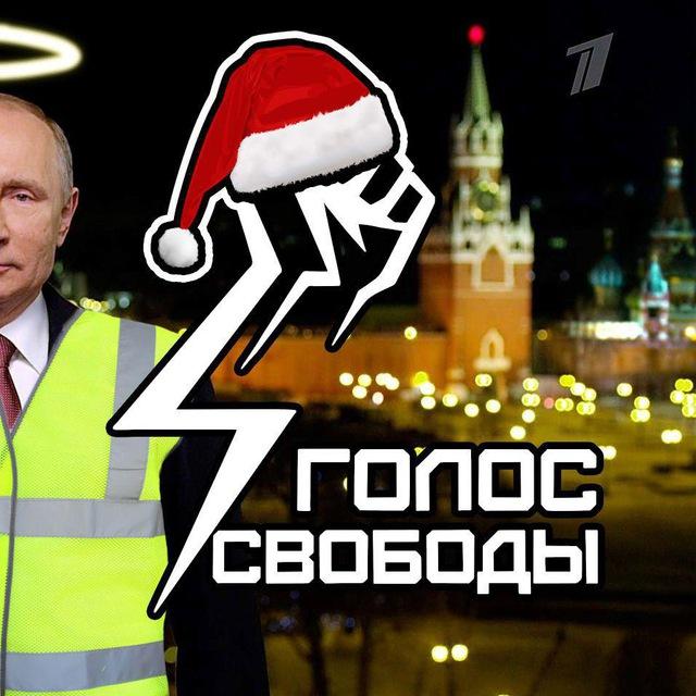 Альфа Телеграм Новотроицк Скорость бот телеграм Уссурийск