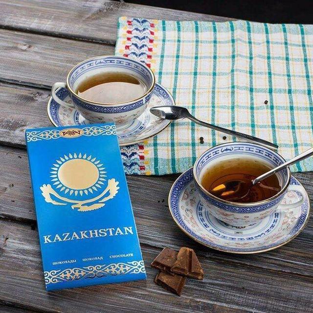 Дерева, картинки на казахском языке с добрым утром