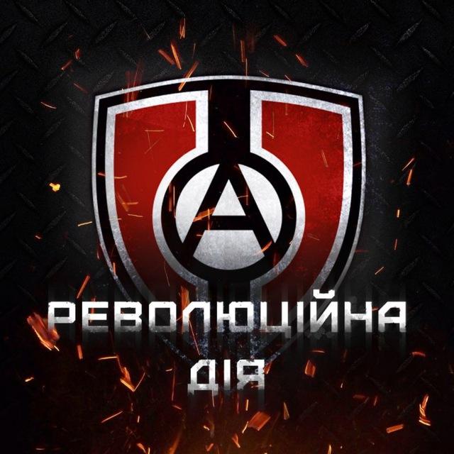 The best: quora ukraine politicians telegram channels