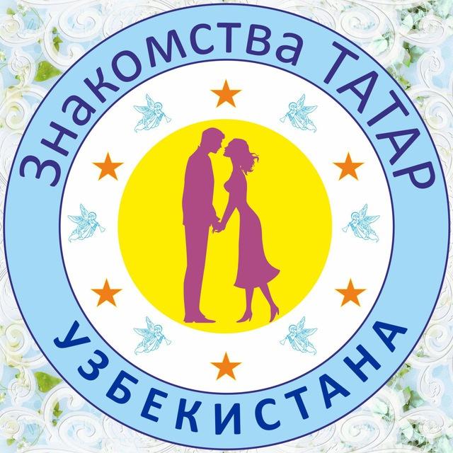 Серьёзный сайт знакомств Ташкента