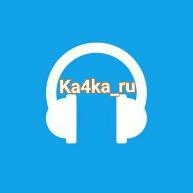 Знакомства wap.ka4ka ru