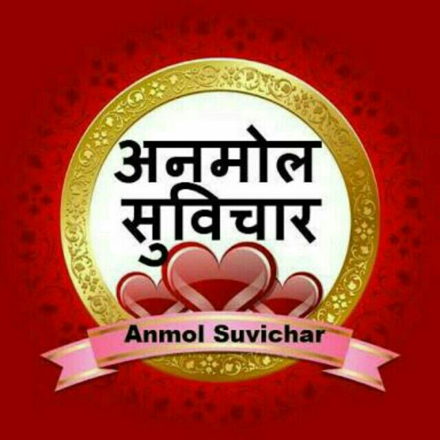 Anmol_Suvichar - Channel statistics अनमोल