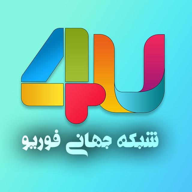شبکه برازر @tv4upersia - Статистика канала