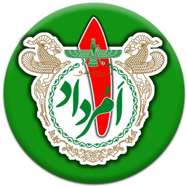 Made in iran 2 episode 5 telegram channel