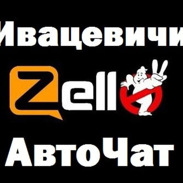 df548c12 @autochat_ivatsevichi - Статистика канала КАНАЛ АВТОЧАТ ИВАЦЕВИЧИ. Telegram  Analytics