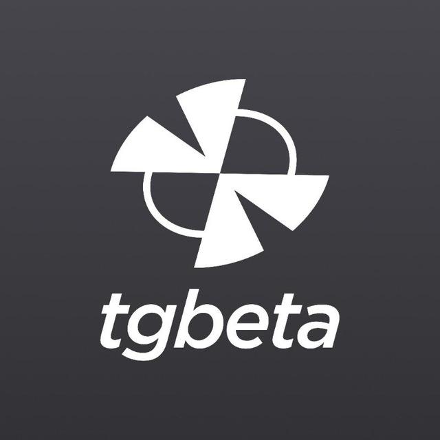 Telegram Beta (@tgbeta) - Post #3027